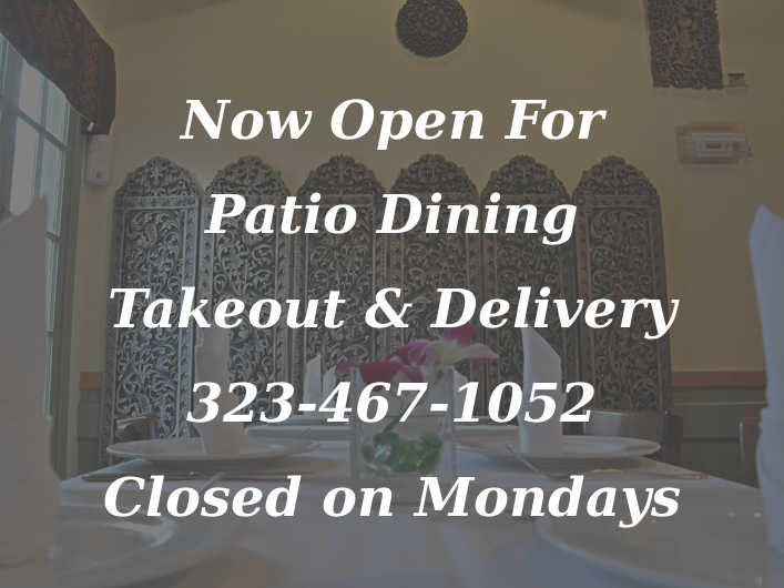Patio, TakeOut, or Delivery